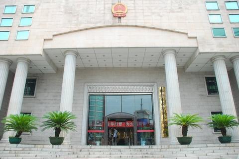 株洲市荷塘区人民法院
